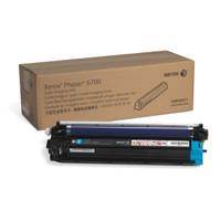 Fuji Xerox 108R00971 Magenta Toner Cartridge
