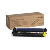 Fuji Xerox 108R00973 Black Toner Cartridge