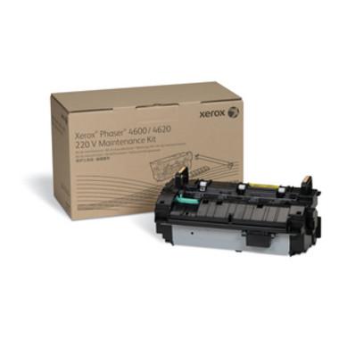 Fuji Xerox (115 R00 070) Maintenance Kit