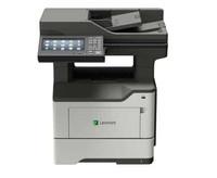 Lexmark MX622adhe Multi Function Mono Laser Printer