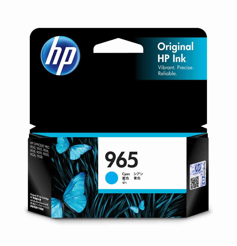 HP 965 Cyan Ink Cartridge (Original)