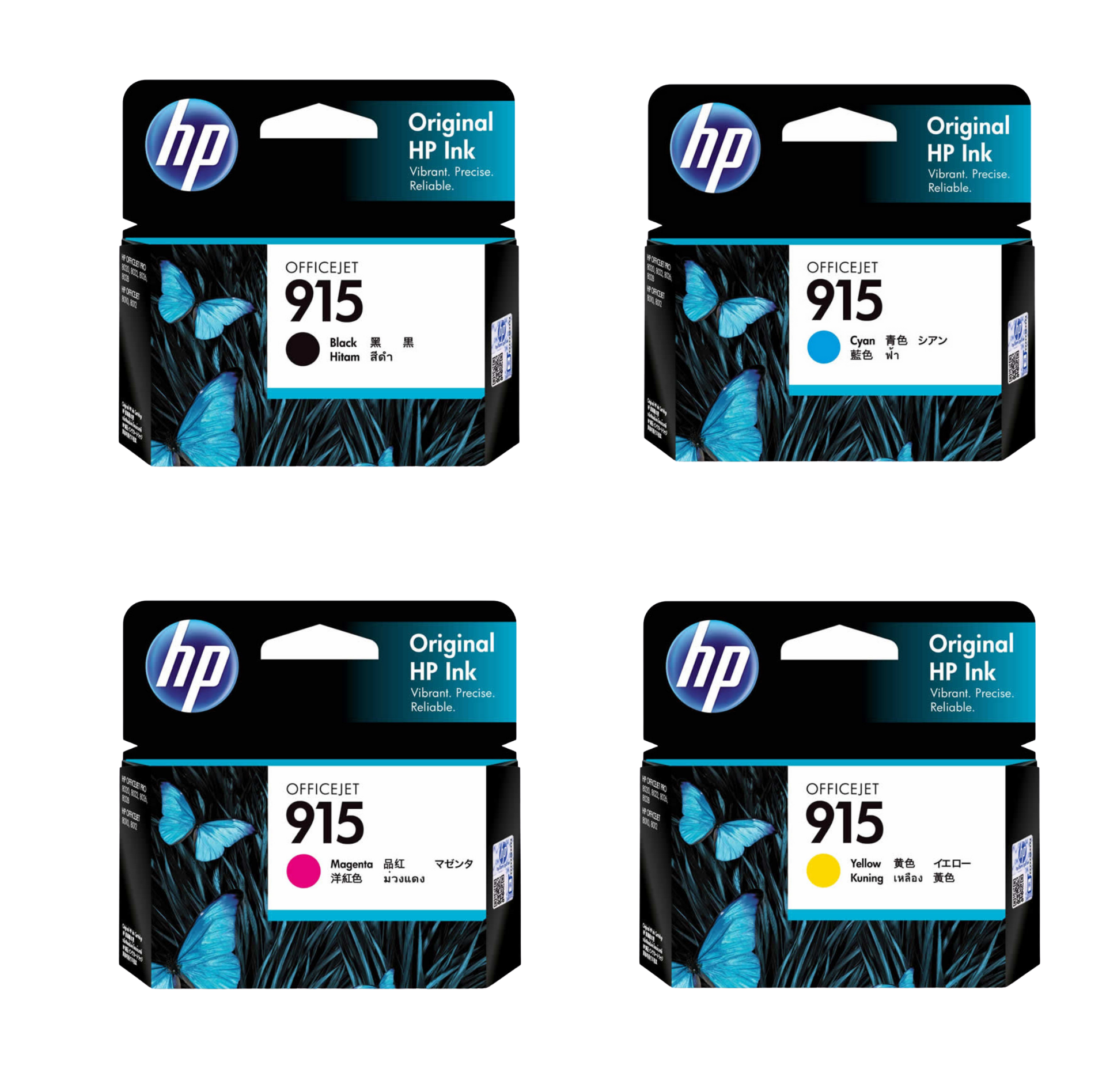 HP 915 Ink Cartridge Value Pack - Includes: [1 x Black, Cyan, Magenta, Yellow]