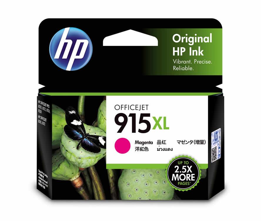 HP 915XL Magenta Ink Cartridge (Original)