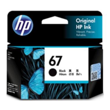HP 67 Black Ink Cartridge (Original)