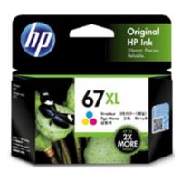 HP 67XL Ink Cartridge (Original)
