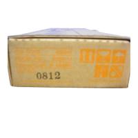 Lanier 400-841 Cyan Toner Cartridge