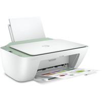 HP Deskjet 2722 (7FR60A) Inkjet Printer