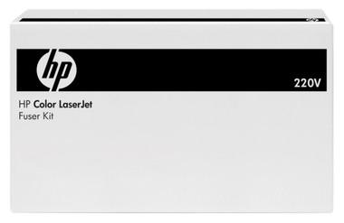 HP B5L36A Image Fuser Kit 220V