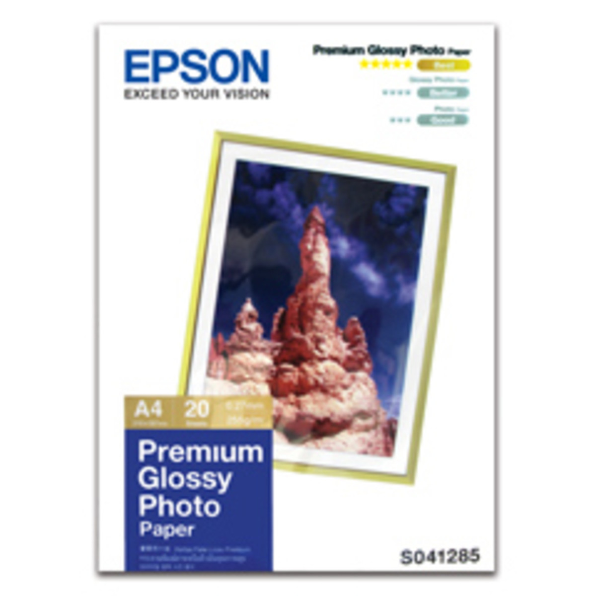 Epson Premium Glossy Photo Paper (A4, 225gsm)