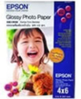 Epson Glossy Photo Paper (4 x 6, 200gsm)