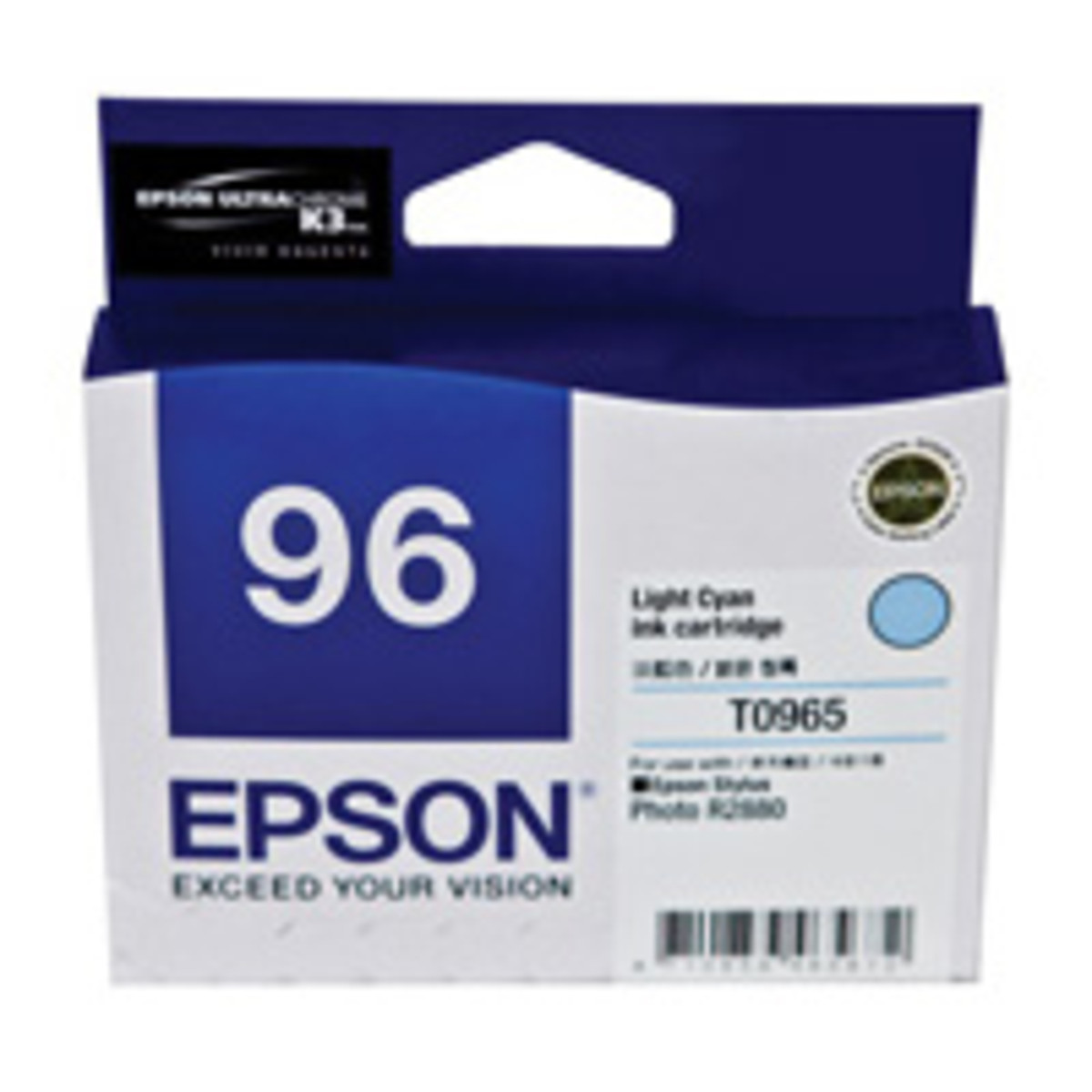 Epson 96 Light Cyan Ink Cartridge