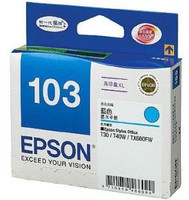 Epson Cyan Ink Cartridge (Original)