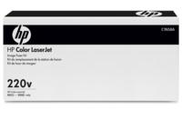 HP LaserJet Maintenance Kit/Fuser Kit 220V