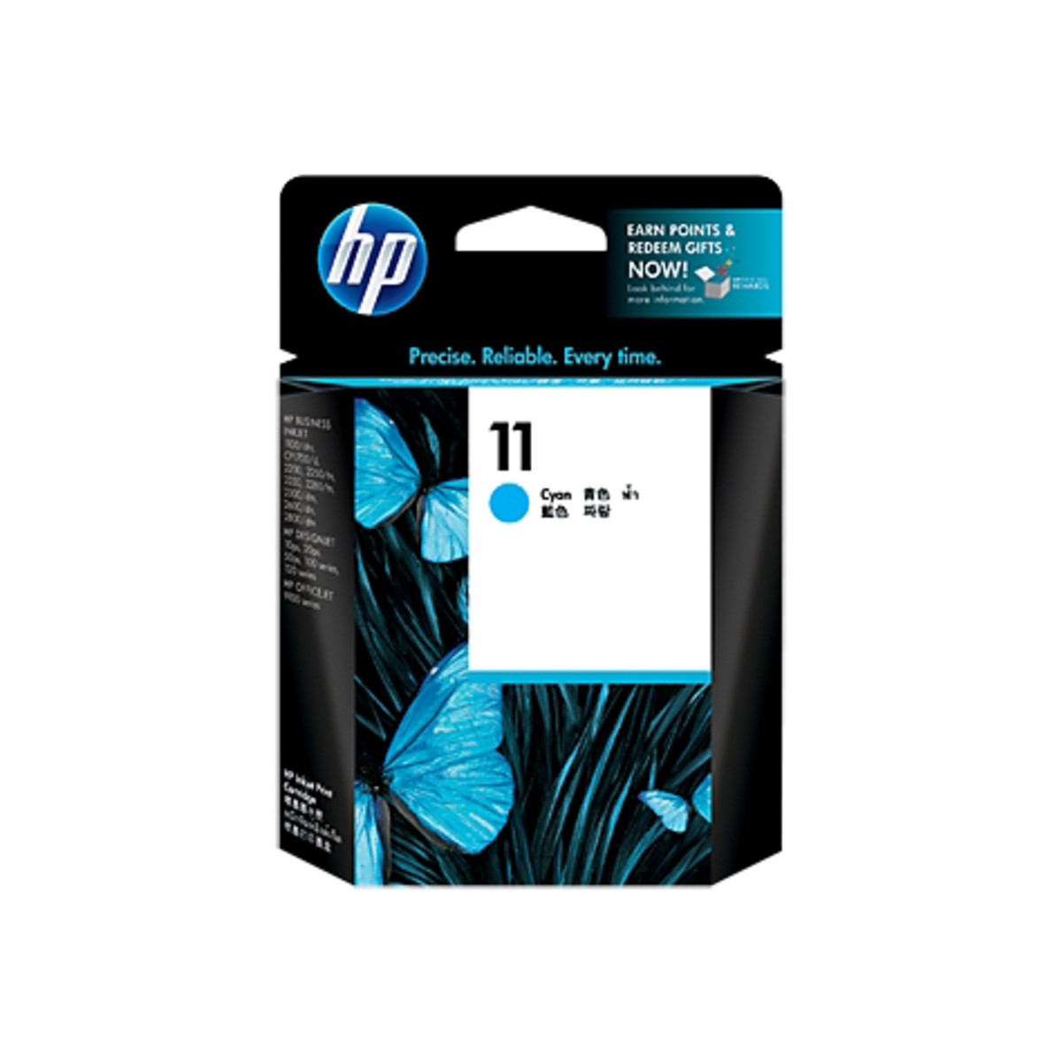 HP 11 (C4836AA) Cyan Ink Cartridge