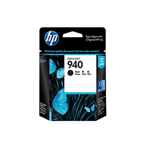 HP 940 Black Ink Cartridge (Original)