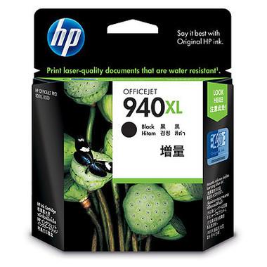 HP 940XL Black Ink Cartridge (Original)