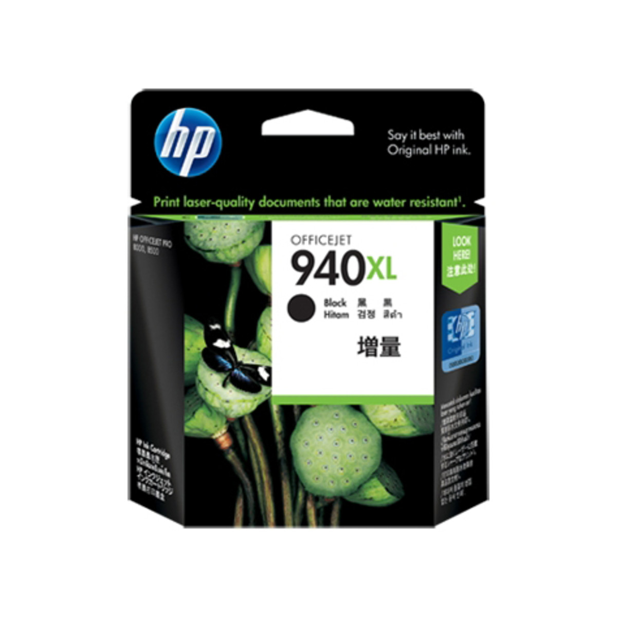 HP 940XL (C4906AA) Black Ink Cartridge - High Yield