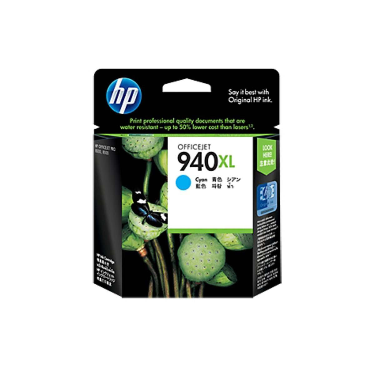 HP 940XL (C4907AA) Cyan Ink Cartridge - High Yield
