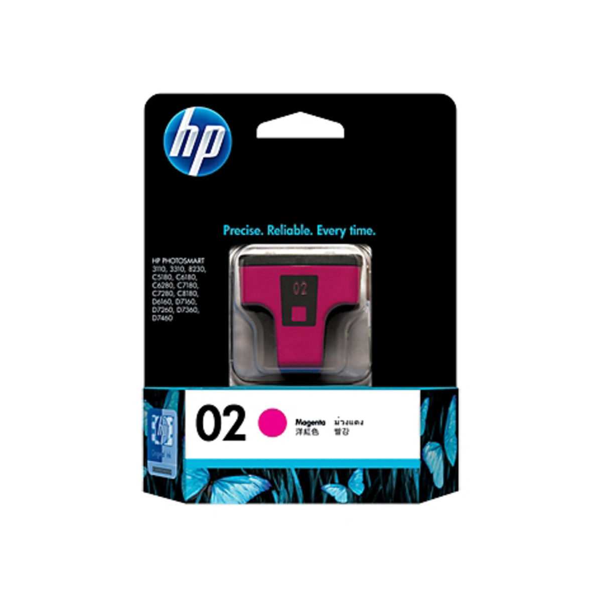 HP 02 (C8772WA) Magenta Ink Cartridge