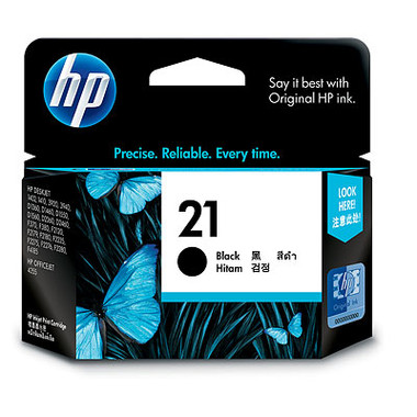 HP 21 Black Ink Cartridge (Original)