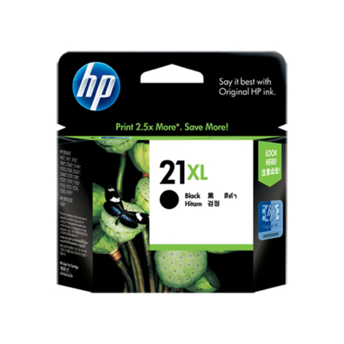 HP 21XL (C9351CA) Black Ink Cartridge - High Yield