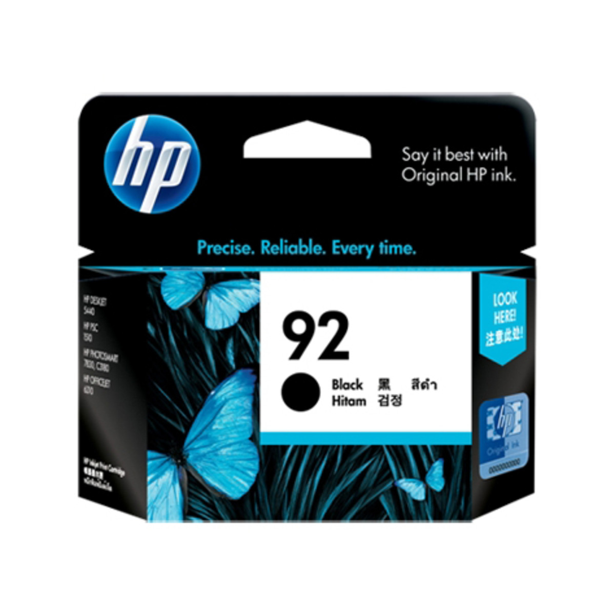 HP 92 (C9362WA) Black Ink Cartridge