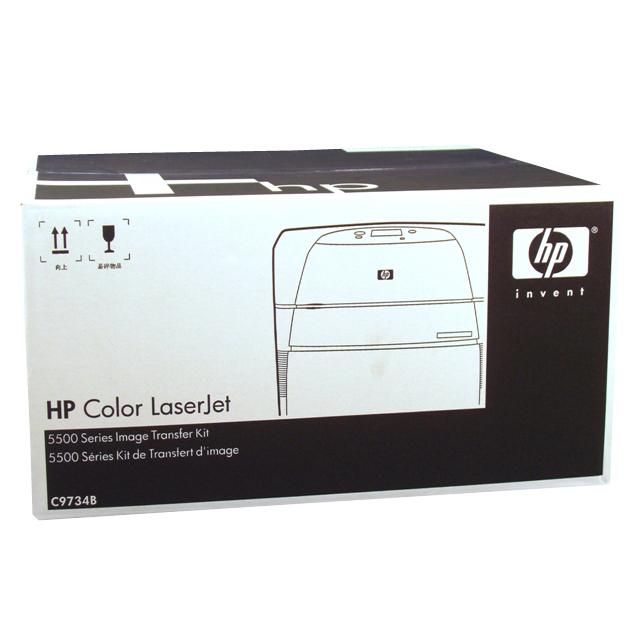 HP C9734B Transfer Kit