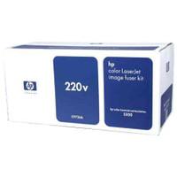 HP CLJ 5500 Image Fuser Kit 220v - 150 k pg life