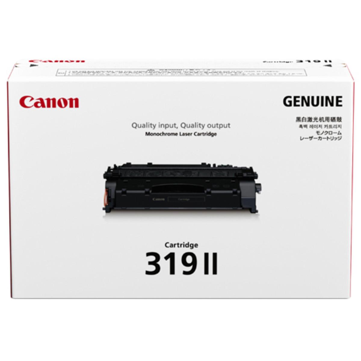 Canon CART-319II Black Toner Cartridge - High Yield