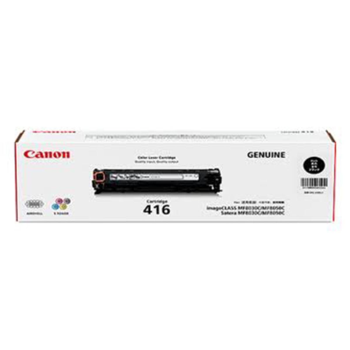 Canon CART-416BK Black Toner Cartridge