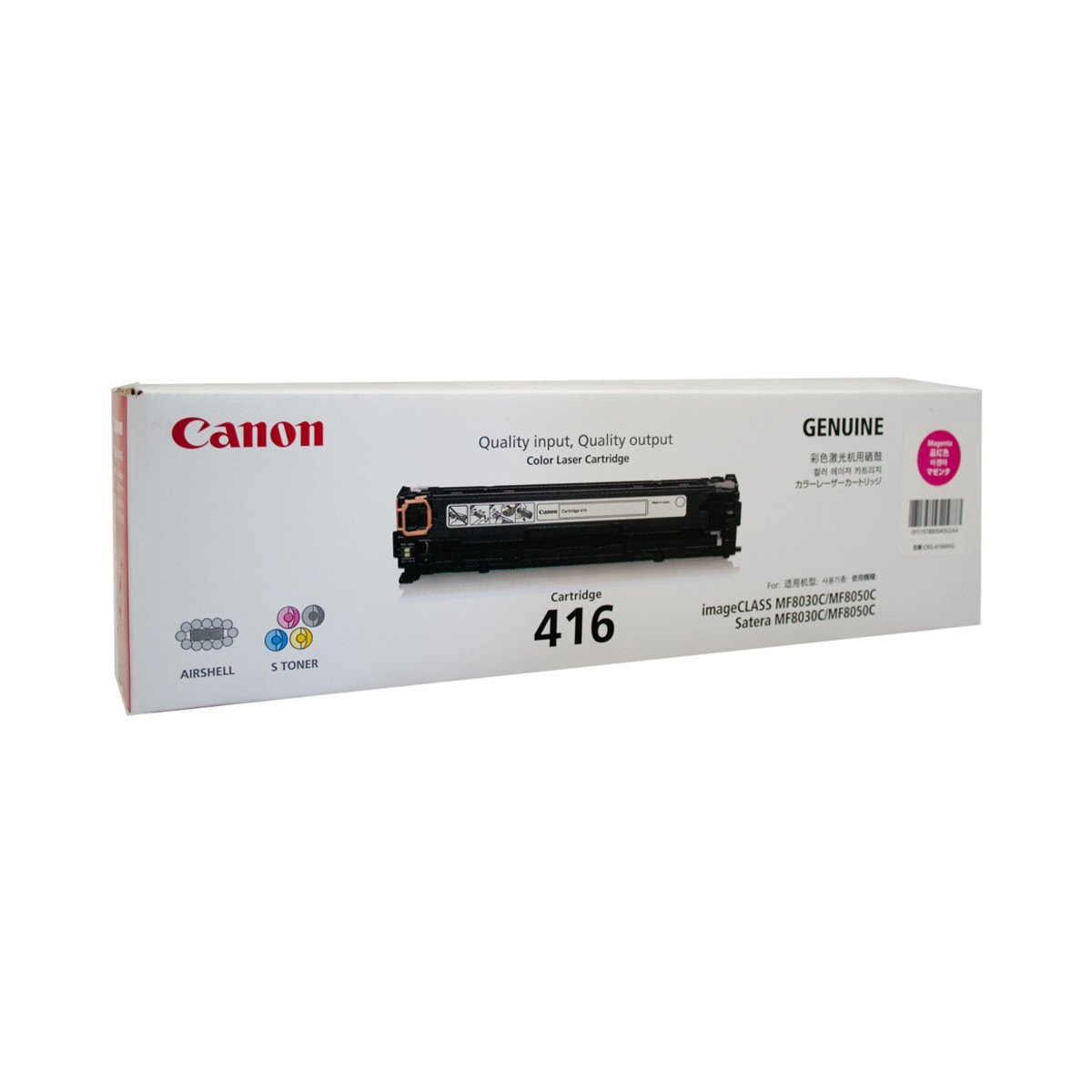 Canon CART-416M Magenta Toner Cartridge