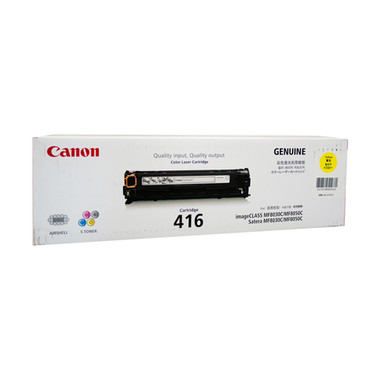 Canon CART416 Yellow Toner Cartridge (Original)