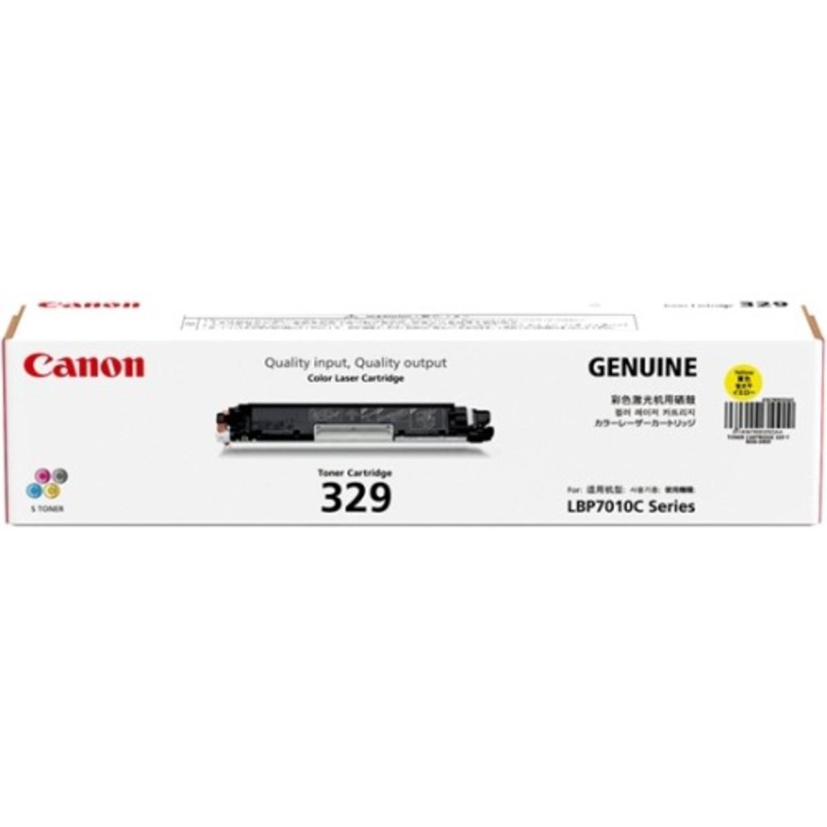 Canon CART-329Y Yellow Toner Cartridge