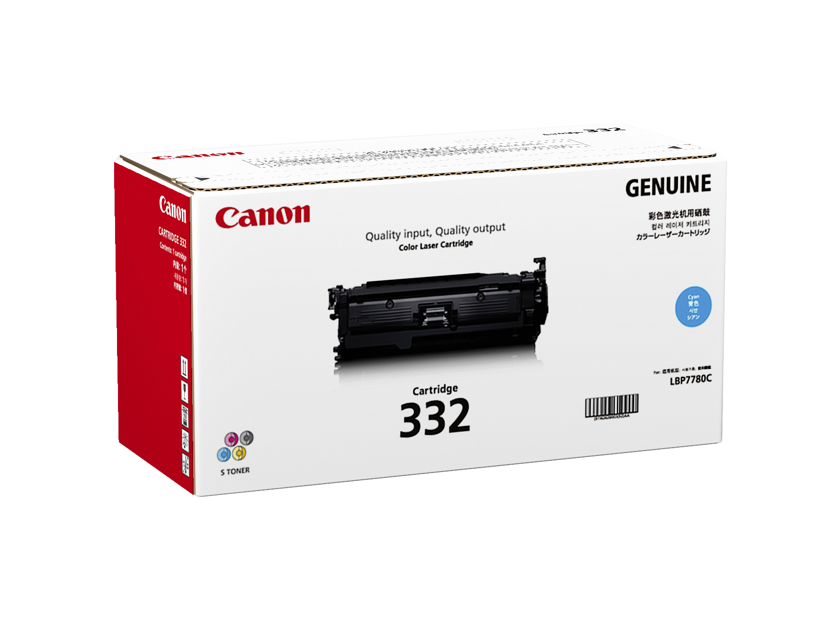 Canon CART332 Cyan Toner Cartridge (Original)