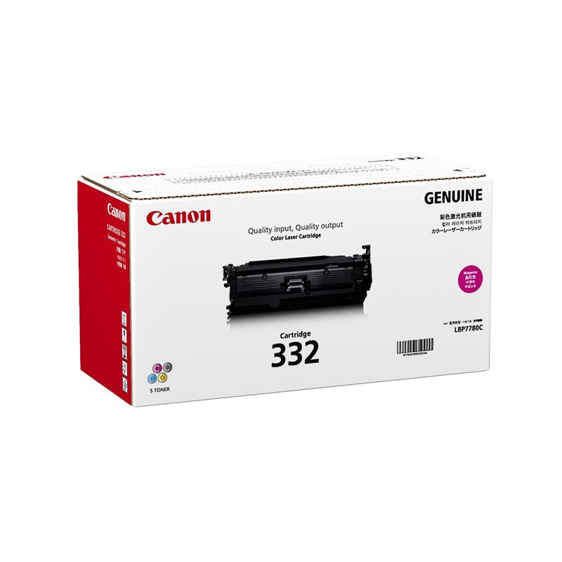 Canon CART332 Magenta Toner Cartridge (Original)