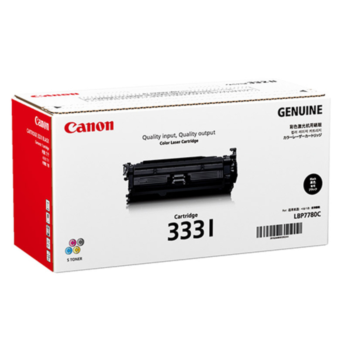 Canon CART-333I Black Toner Cartridge - High Yield
