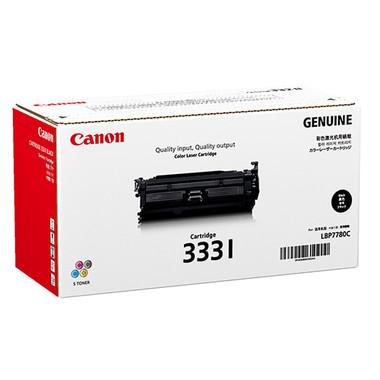 Canon CART333ii Black Toner Cartridge (Original)