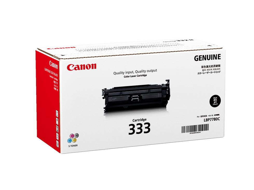 Canon CART333 Black Toner Cartridge (Original)