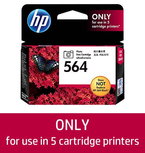 HP 564 Photo Black Ink Cartridge (Original)