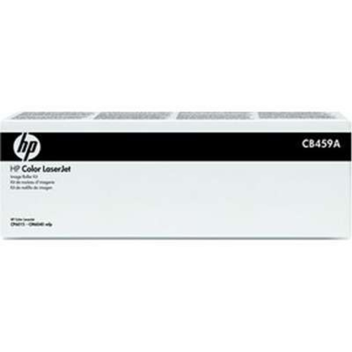 HP Colour LaserJet Roller Kit (CB459A)