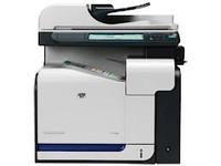 HP LaserJet CM3530fs Multifunction Colour Printer