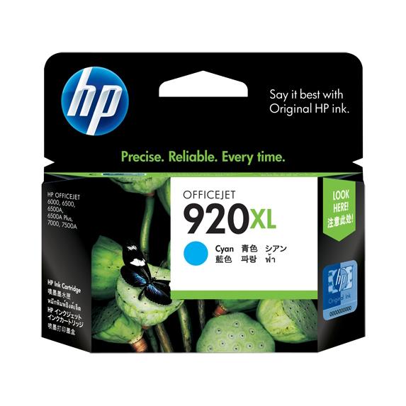HP 920XL Cyan Ink Cartridge (Original)