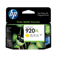 HP 920XL (CD974AA) Yellow Ink Cartridge - High Yield
