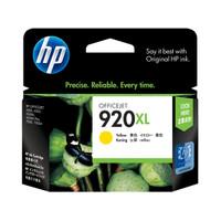 HP 920XL (CD974AA) Yellow Ink Cartridge - High Yield