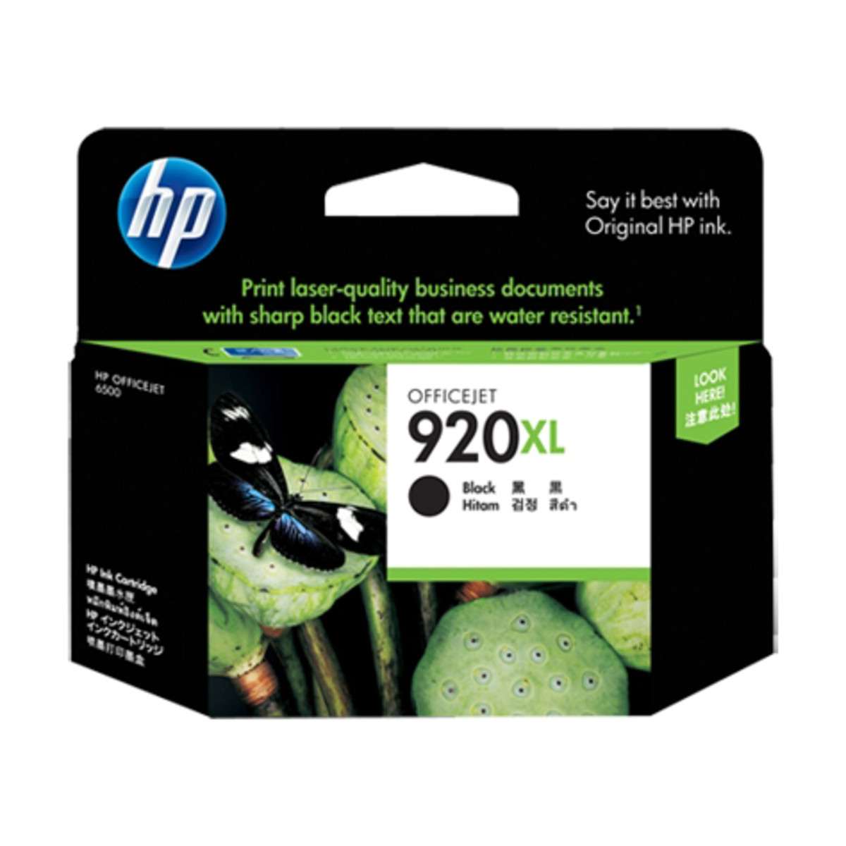 HP 920XL (CD975AA) Black Ink Cartridge - High Yield