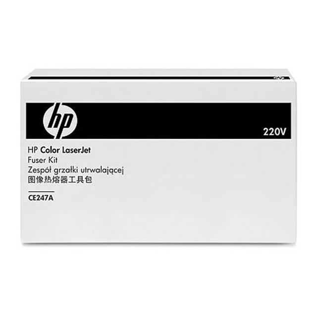 HP CE247A 220V Fuser Kit
