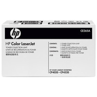 HP CE265A Toner Collection Unit