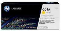 HP 651A Yellow Toner Cartridge (Original)