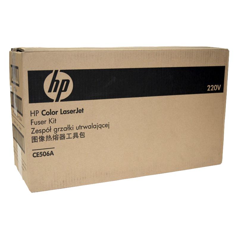 HP CE506A Image Fuser Kit 220V