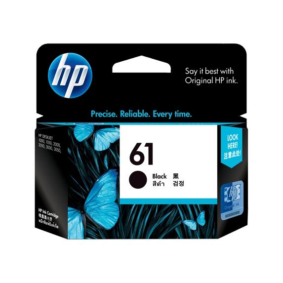 HP 61 Black Ink Cartridge (Original)